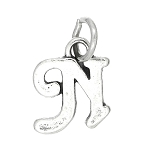 Sterling Silver One Sided Fancy Letter N Charm