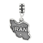 Sterling Silver Dangle Iran Bead Charm
